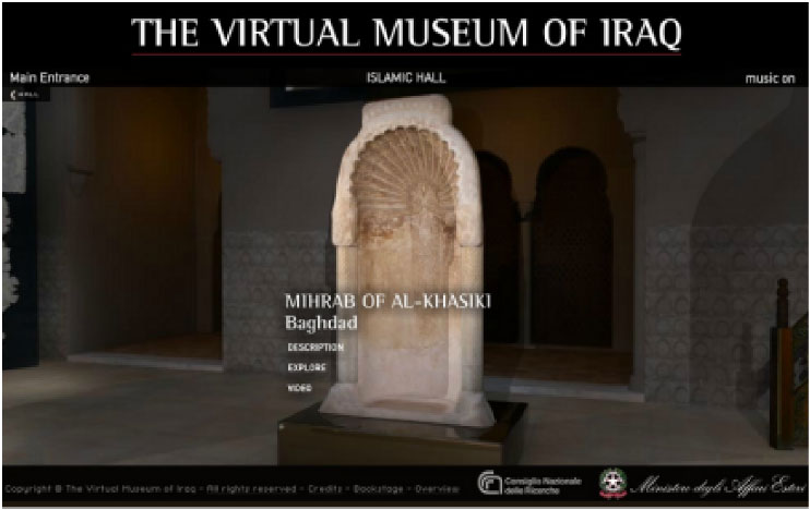 virtual-musum-of-iraq